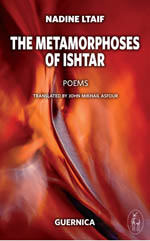 The Metamorphoses of Ishtar